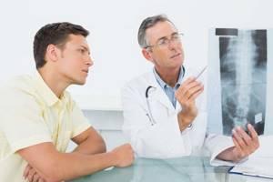 Проникающее ранение: виды ранений, симптомы, способы лечения