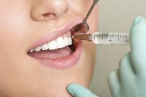 Зубы при беременности: лечение, удаление, профилактика, можно ли протезировать, делать рентген, удаление, анестезию
