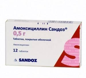 Антибиотики широкого спектра действия: список, названия, нового поколения