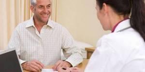 Болиголов: лечебные свойства и противопоказания, применение настойки при раке