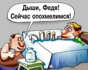 Алкогольная полинейропатия: симптомы, лечение, причины, прогноз