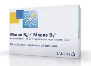 Панангин: инструкция по применению, показания, аналоги, цена таблеток и раствора
