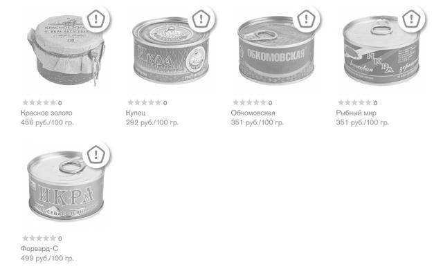 Три марки соленых огурцов не прошли проверку «Росконтроля»