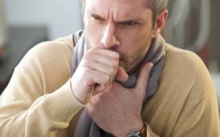 Рак горла: признаки, симптомы, лечение, диагностика, причины