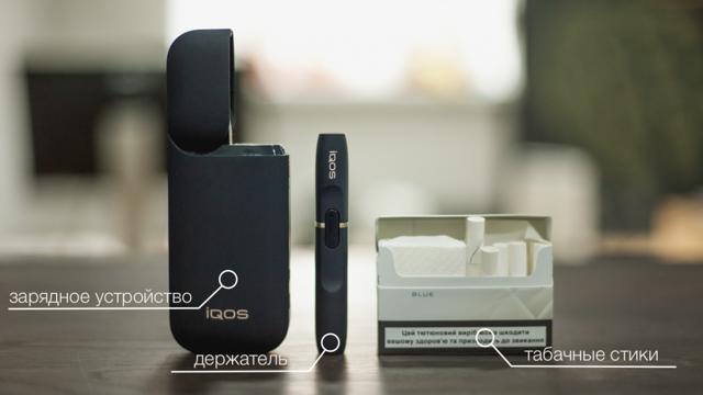 Электронные сигареты: насколько менее вредны, чем обычные?