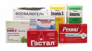 Антациды: список препаратов, эффективность при язве