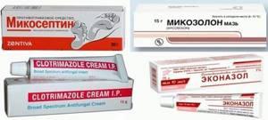 Молочница у мужчин симптомы, лечение, причины