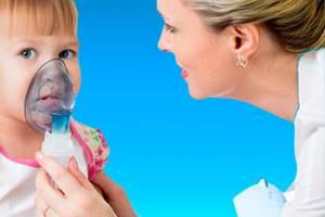Внутричерепное давление у детей - причины, симптомы, лечение