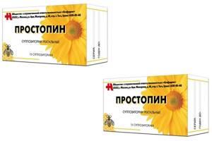 Свечи от простатита: эффективные, недорогие, список