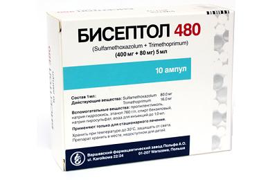 Бисептол - антибиотик или нет