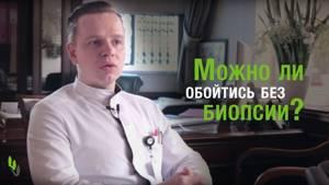 Операции по удалению матки и придатков: показания. виды, подготовка