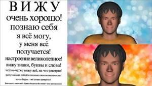 Гимнастика для глаз: по Норбекову, по Жданову, тибетская, для улучшения зрения