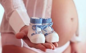 Какие первые признаки беременности до задержки. Ждем мальчика или девочку