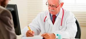 Гонорея у мужчин: симптомы, лечение, последствия