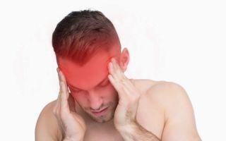 Головная боль в области лба, висков - основные причины