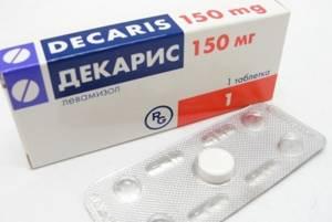 Аскариды: симптомы и лечение