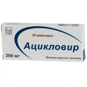 Ацикловир: инструкция по применению, противопоказания, показания, побочные эффекты, аналоги